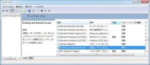 RemoteAccess01