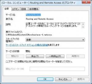 RemoteAccess02