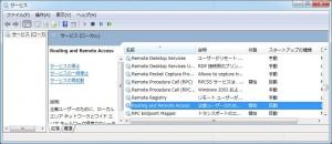 RemoteAccess03