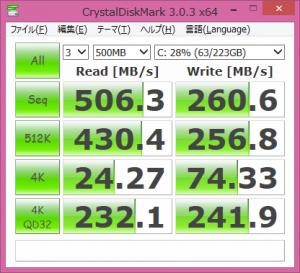 SamsungSSD840cdm