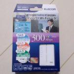 出張先のホテルで大活躍する超小型Wi-FiルータWRH-300WH-Sを買ってみた
