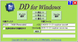 dd_for_windows