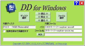 dd_for_windows
