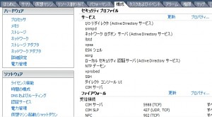 esx-ssh-start-01