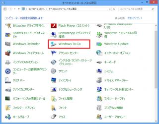 WindowsToGo01.png
