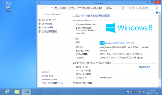 WindowsToGo8.png