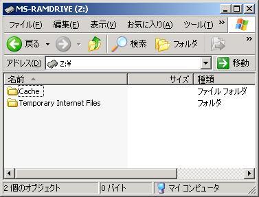 cache.jpg