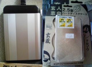 kurozou2.jpg