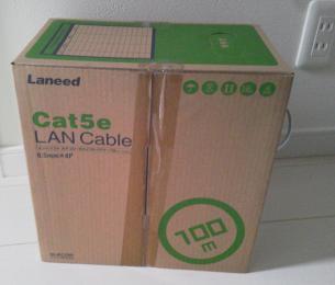 lan-cable-100m.jpg