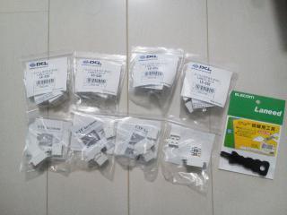 lan-socket01.jpg