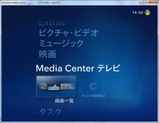 mediacenter.jpg