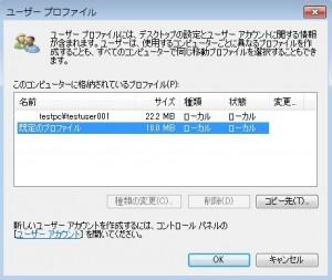 kitei_profile_copy_01