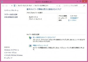 pptp-client01