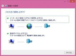 pptp-client03