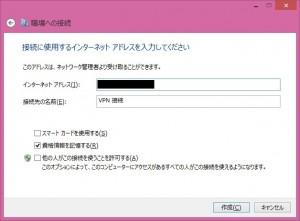 pptp-client04