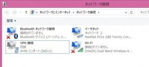 pptp-client05