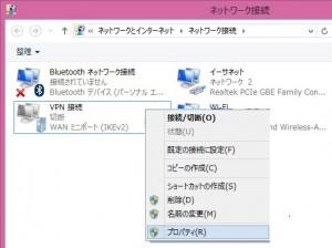 pptp-client06