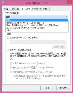 pptp-client07