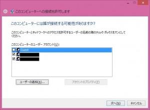 pptp-server03