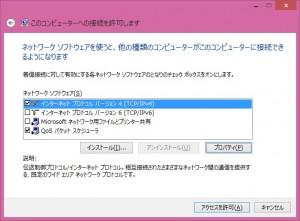 pptp-server05