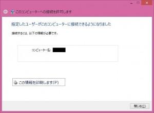pptp-server06